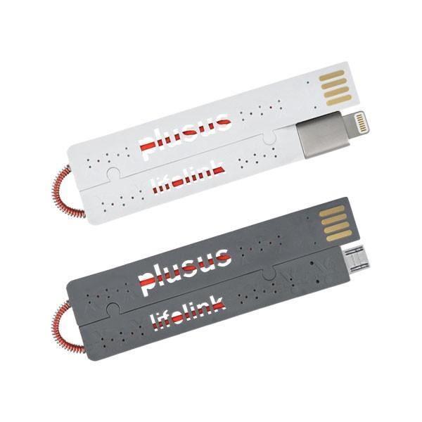 充電ケーブル 収納 iPhone android 短い 携帯 コンパクト しまえる LIFELINK セール jpt-teds 02