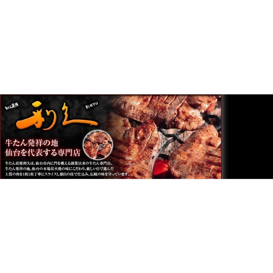 2021年2月入荷予定 宮城県 仙台 ご当地グルメ 牛たん 辛味噌煮 利久 80g 1個|jr-gurume|03