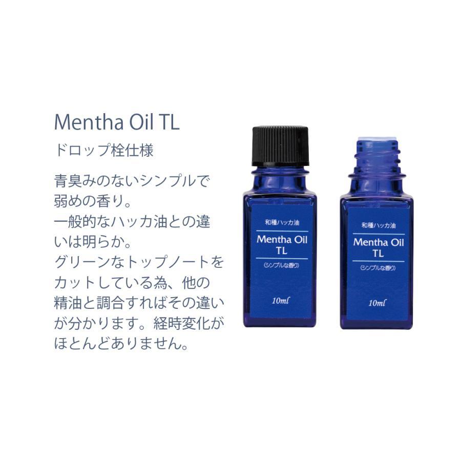和種ハッカ油 Mentha Oil TL(メンタオイルティーエル)JS-Stage(株)日本製|js-stage|03