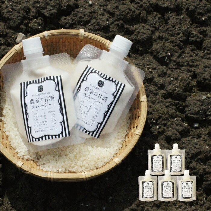 農家の甘酒スムージー プレーン120g 5個入り|jshop-web