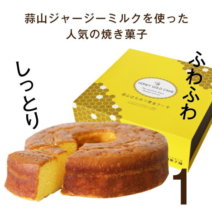 支援 お 菓子 コロナ