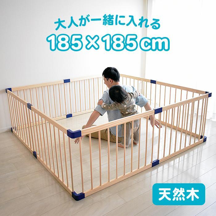 おすすめ ポイント15倍 JTC 人気ブランド多数対象 木製ベビールーム ベビーサークル プレイヤード ハイタイプ 大きい 赤ちゃん 2歳 おしゃれ かわいい 1歳 ペット 柵 安全 シンプル