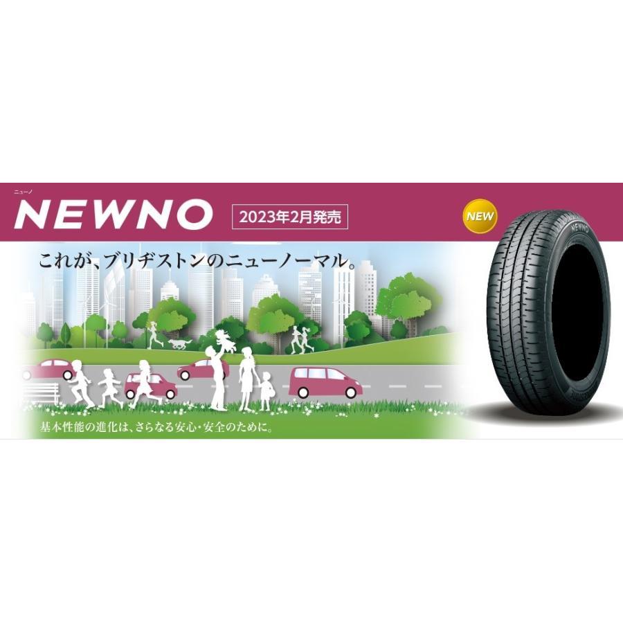 ブリジストン 155/65R14 NEXTRY 新品タイヤ4本セット|jtm0408