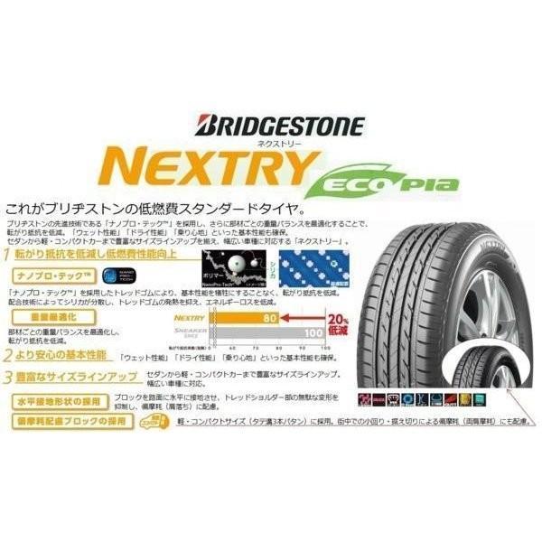 ブリジストン 155/65R14 NEXTRY 新品タイヤ4本セット|jtm0408|02