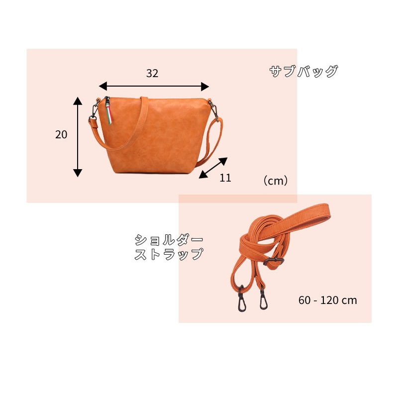 レディースバッグ トートバッグ 大きめ 12-0486 2way ショルダー バッグインバッグ PUレザー 大容量 軽量 A4  軽い 50代 40代 30代 20代 グッシオ専門店|jtr-store|14