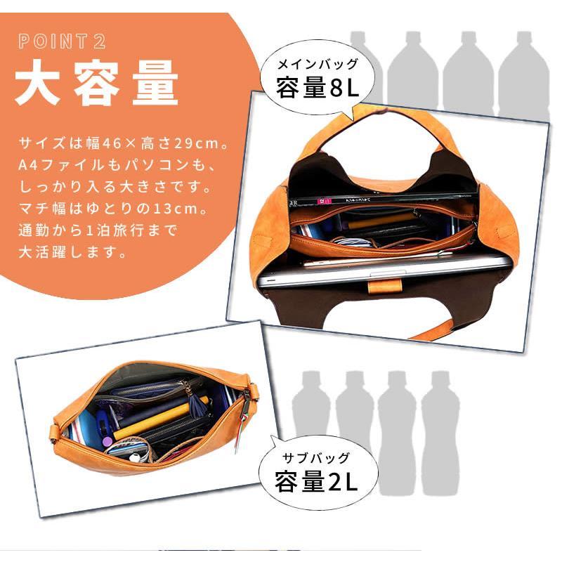 レディースバッグ トートバッグ 大きめ 12-0486 2way ショルダー バッグインバッグ PUレザー 大容量 軽量 A4  軽い 50代 40代 30代 20代 グッシオ専門店|jtr-store|19