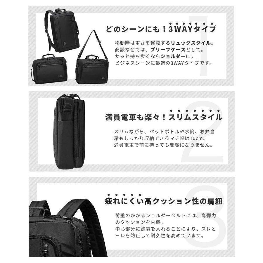 ビジネスリュック 3WAY 大容量 ビジネスバッグ ショルダー ブリーフケース A4対応 PC収納 軽量 撥水 メンズバッグ ブランド 50代 40代 30代 20代 グッシオ専門店|jtr-store|07