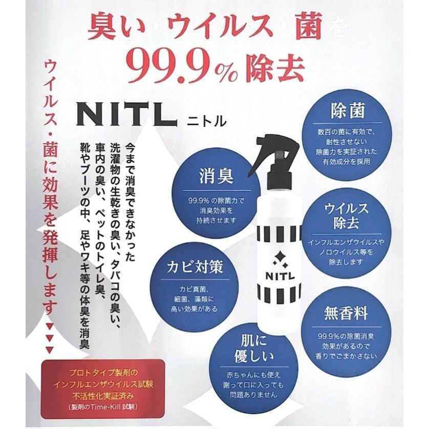 ウイルス除去・除菌消臭スプレーNITL(ニトル)詰替用レフィル500ml|jujiro|03
