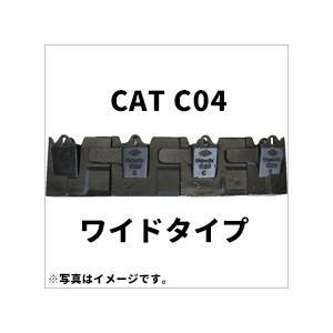 クーポン有 CAT C04 J250(CAT) J250(CAT) J250(CAT) 横ピン/ ワイドタイプ / 5枚セット 平爪・平刃・ツース盤 / 全幅914mm-1074mm 樋口製作所 9eb