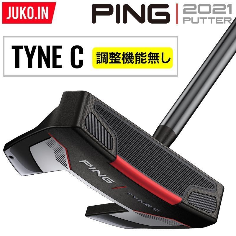クーポン有 ピン ゴルフ シグマ2パター VALOR PING SIGMA2 ステルス仕上げ 左右・ライ角選択可 長さ調整あり 購入特典あり 日本製 送料無料 JUKO.IN