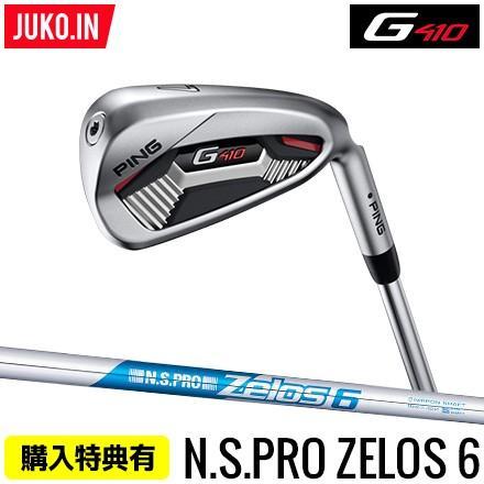 PINGピンG410アイアンNS PRO ZELOS6スチール5本セット6-PW(左右選択可)購入特典有 日本仕様 グルッペJUKO.IN GOLF ポイント10倍