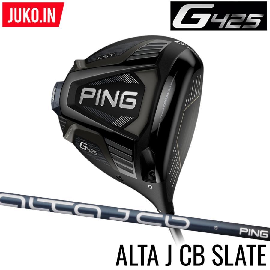 PINGピン G410LST ドライバー ALTA JCB 赤(左右選択可)日本仕様ポイント10倍 コンセプトショップ店ピン公認フィッターが対応JUKO.IN グルッペ