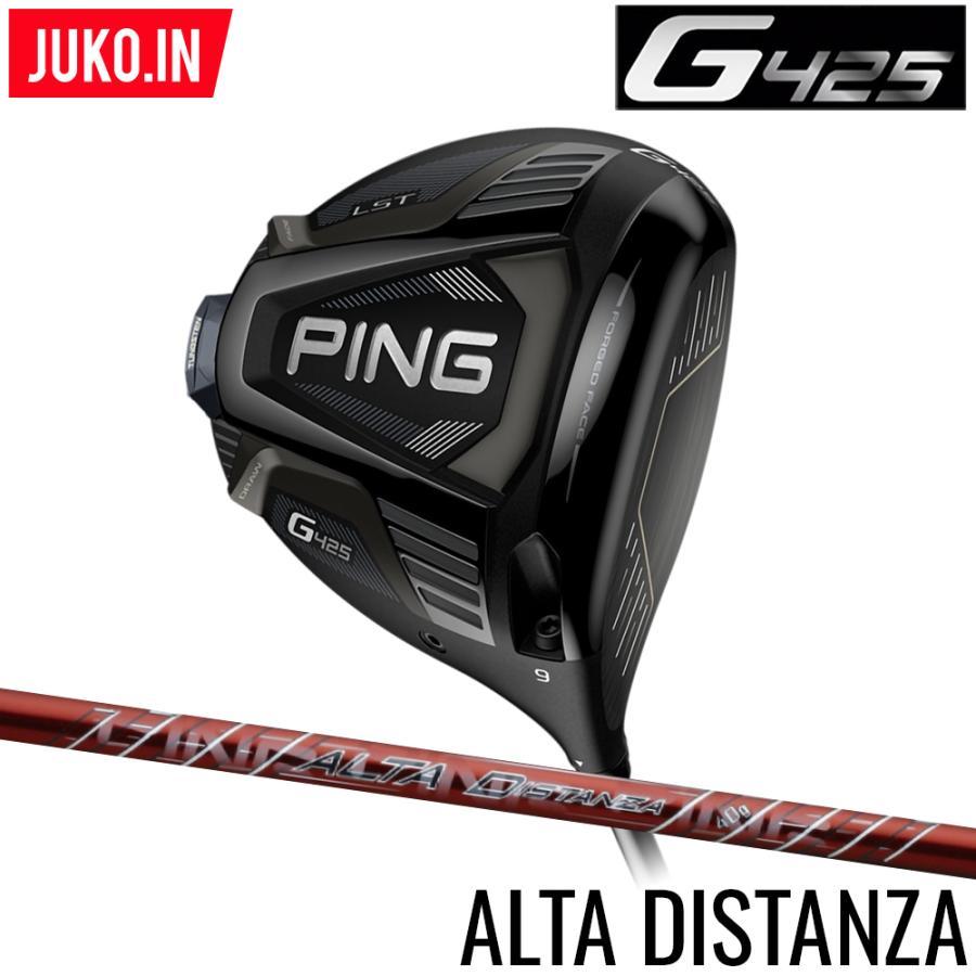 PINGピン G410LST ドライバーALTA DISTANZA(左右選択可)日本仕様ポイント10倍 コンセプトショップ店ピン公認フィッターが対応JUKO.IN グルッペ