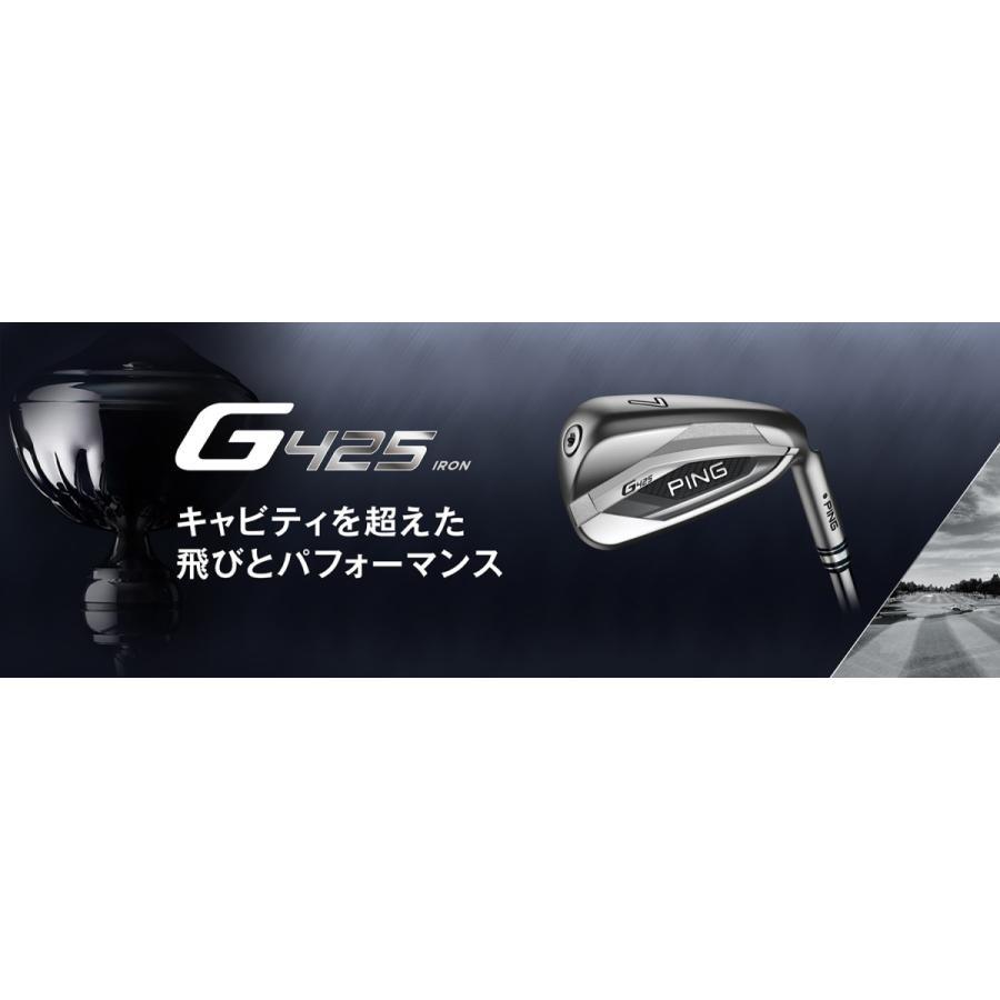 PING ピン G425 アイアン NS.950GH neo スチール 5本セット 6-PW(左右選択可) ネオ 日本仕様 グルッペ JUKO.IN GOLF ポイント10倍 juko-in 02