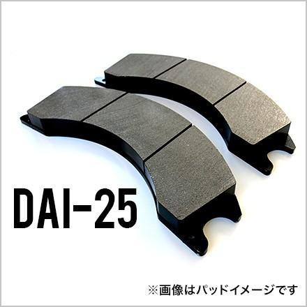クーポン有 タダノラフタークレーンブレーキパッドGR120 T005 DAI-25 フロント4枚