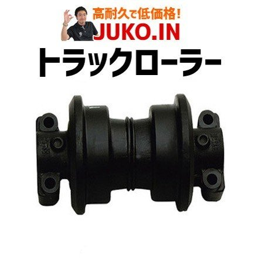 クーポン有 トラックローラー(下部ローラー)/コマツ建機/PC400-6 パワーショベル