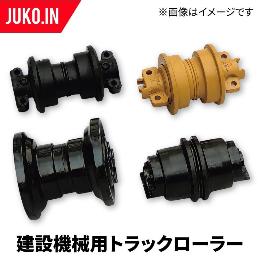 クーポン有 トラックローラー(下部ローラー)/CATキャタピラ/D6R ブルドーザ