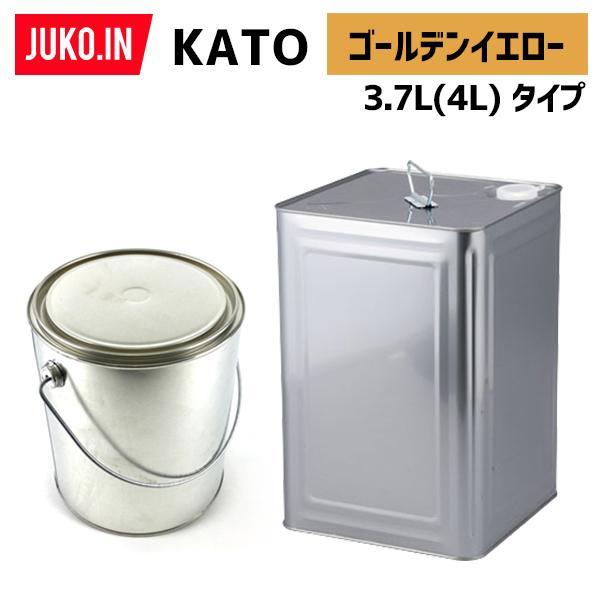 クーポン有 加藤建機 KATO ゴールデンイエロー 建設機械用塗料缶 3.7kg(4kg)(ラッカー) 純正ナンバー999-00000160 相当色 KG0245R JUKO.IN