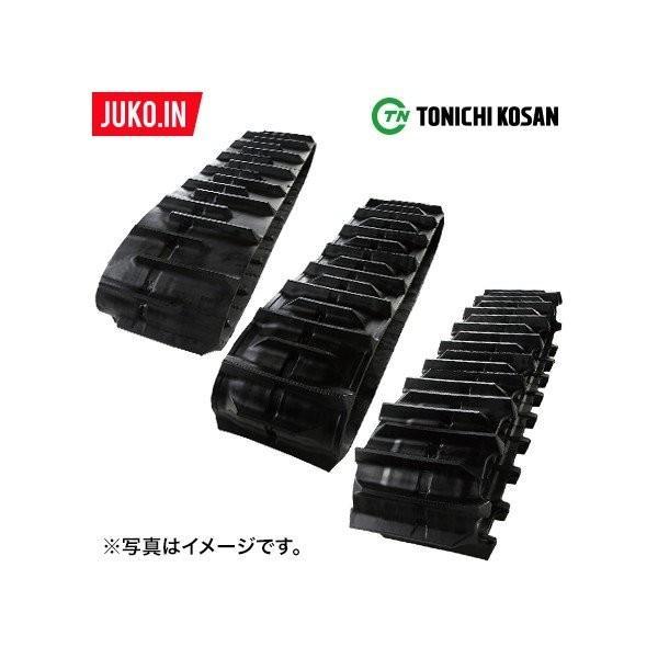 クーポン有 東日興産 クボタコンバイン用ゴムクローラー AR48,AR52,AR58 509050UK 500x90x50 1本 送料無料