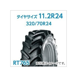 クーポン有 BKT農業用・農耕用(チューブレス)トラクタータイヤ 11.2R24 RT765(70%扁平) 320/70R24 送料無料※沖縄・離島を除く