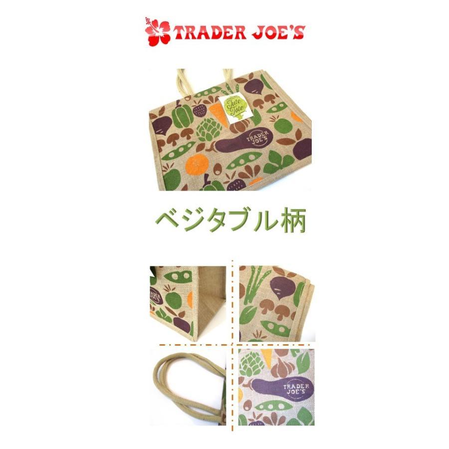 トレーダージョーズ TRADER JOE'S 新作 ベジ柄 麻 バッグ メール便不可 即納|jules|03