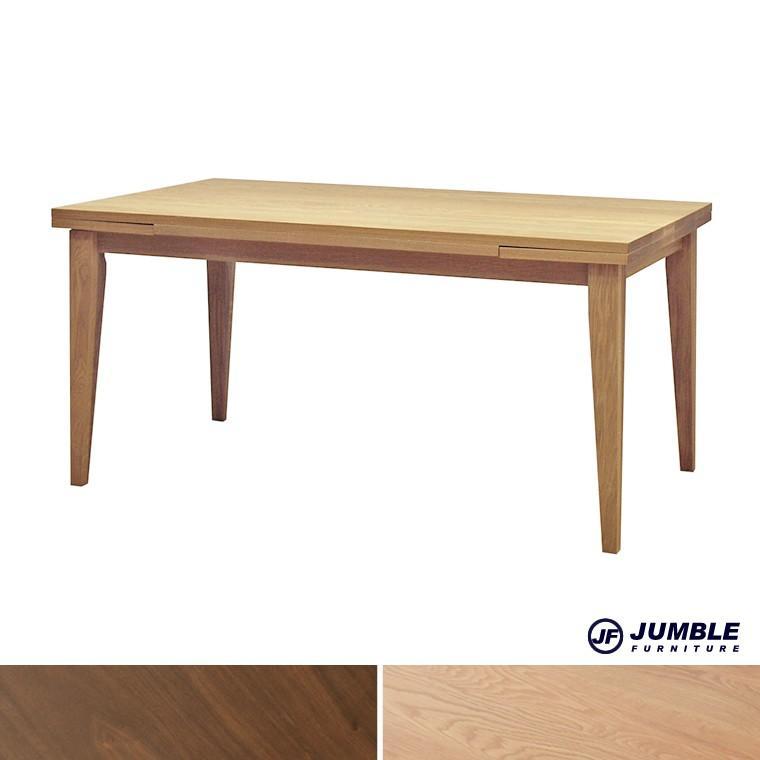 ダイニングテーブル サイズ変わる 無垢 送料無料 日本製 食卓テーブル