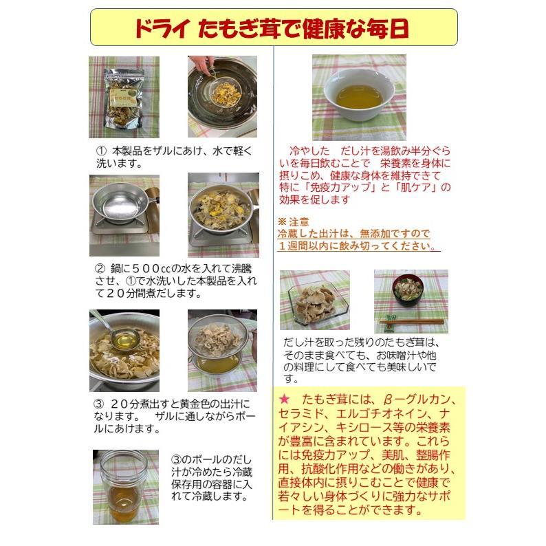 お徳用ドライたもぎ茸 お徳用 たもぎ茸 たもぎ 乾燥きのこ きのこ ドライ 乾燥 Βグルカン jun-global 02
