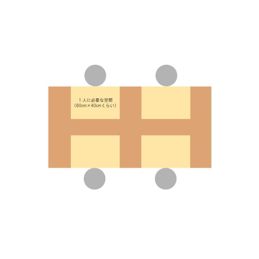 200x約100cm 国産無垢材ダイニングテーブル(オイル仕上)【岩泉純木家具公式ストア】 高さ1ミリ単位でオーダー可 T型脚 セン材 ローテーブル 一枚板風 北欧|junboku|11