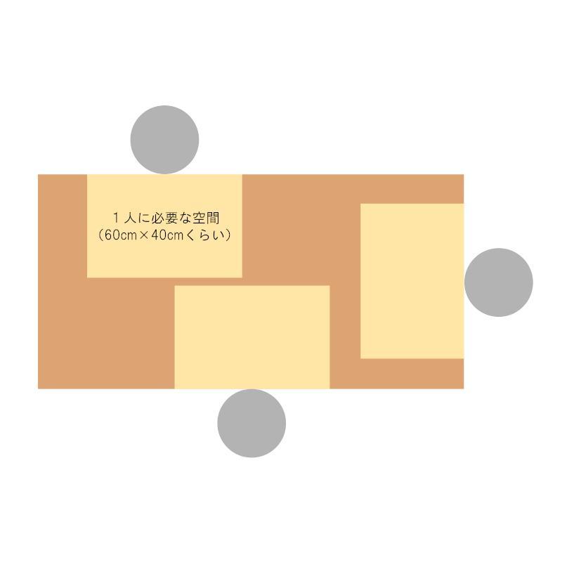 165x約83cm 国産無垢材ダイニングテーブル(オイル仕上)【岩泉純木家具公式ストア】 高さ1ミリ単位でオーダー可 T型脚 ケヤキ材 ローテーブル 一枚板風 北欧 junboku 11