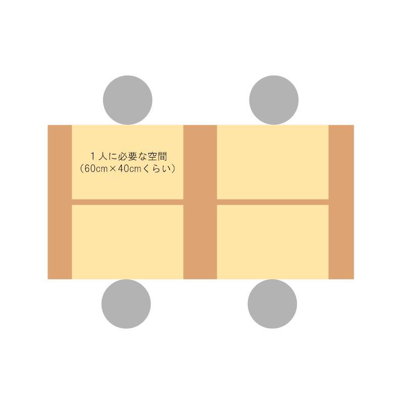 165x約83cm 国産無垢材ダイニングテーブル(オイル仕上)【岩泉純木家具公式ストア】 高さ1ミリ単位でオーダー可 T型脚 ケヤキ材 ローテーブル 一枚板風 北欧 junboku 12