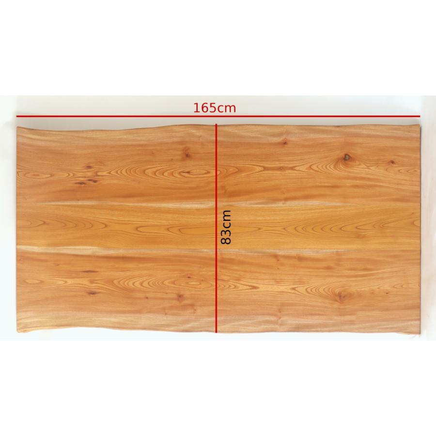 165x約83cm 国産無垢材ダイニングテーブル(オイル仕上)【岩泉純木家具公式ストア】 高さ1ミリ単位でオーダー可 T型脚 ケヤキ材 ローテーブル 一枚板風 北欧 junboku 08