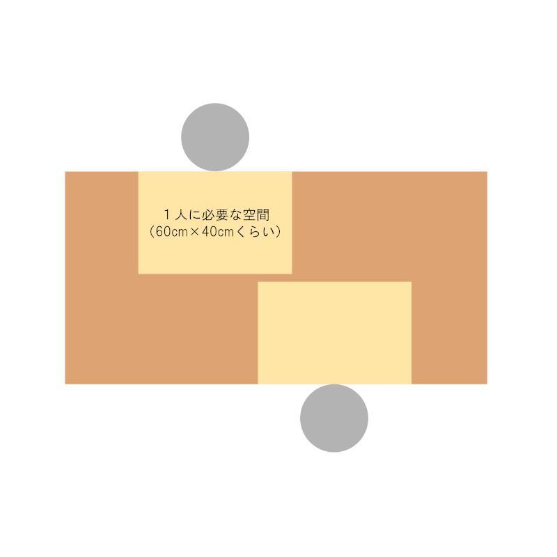 165x約83cm 国産無垢材ダイニングテーブル(オイル仕上)【岩泉純木家具公式ストア】 高さ1ミリ単位でオーダー可 T型脚 ケヤキ材 ローテーブル 一枚板風 北欧 junboku 10