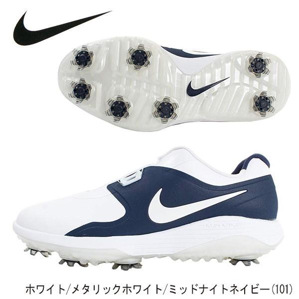 NIKE ナイキ ヴェイパー プロ BOA (ワイド) メンズ ゴルフシューズ (AQ1789-101)