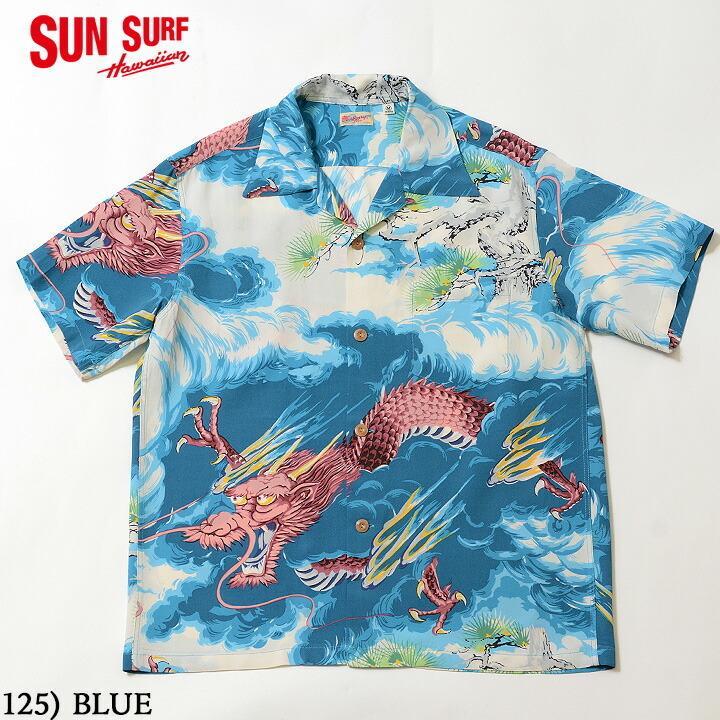 "No.SS38564 SUN SURF サンサーフS/S RAYON HAWAIIAN SHIRT""DRAGON""|junkyspecial"