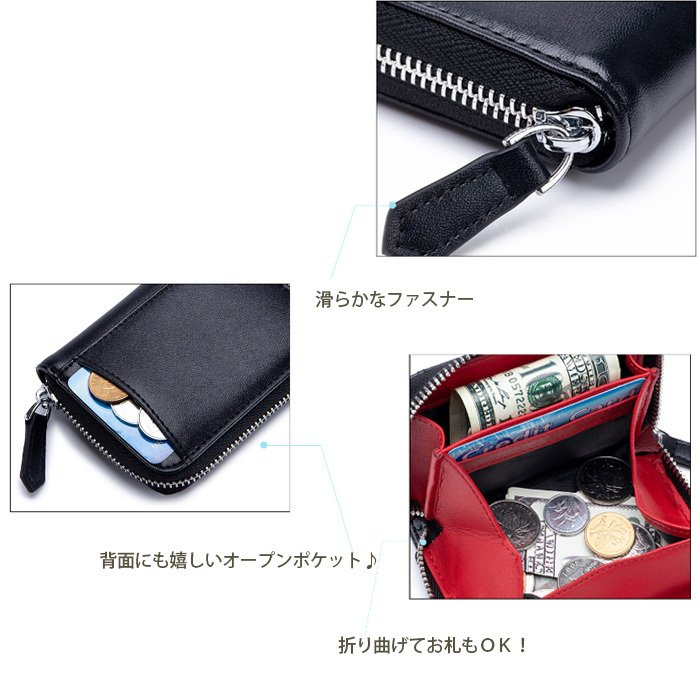 コインケース 小銭入れ 本革 レザー キャッシュレス RFID スキミング防止 ミニ コンパクト 財布 コインパース|juno-store|05