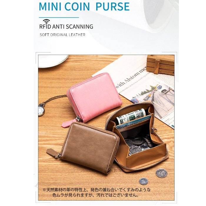 コインケース 小銭入れ 本革 レザー キャッシュレス RFID スキミング防止 ミニ コンパクト 財布 コインパース|juno-store|07