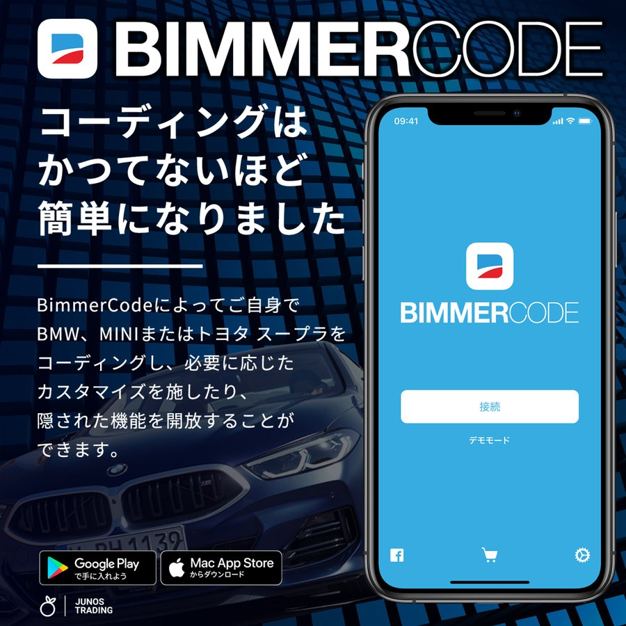 SmartBimmer ENET Wi-Fi アダプタ -BimmerCode、MHD Flasher、MG Flasher、xHP、THORなど多くのBMWチューニングアプリに対応|junostradingstore|02
