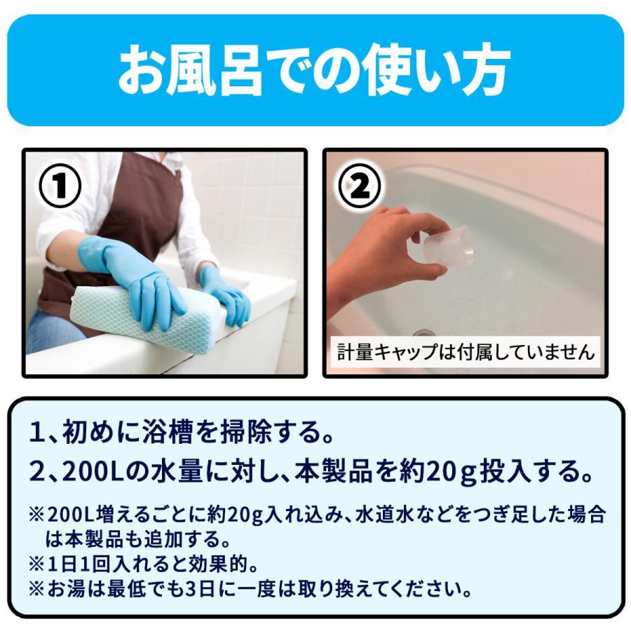 きよらか日和 1000ml お風呂 加湿器 洗濯機の水の除菌 風呂 加湿器 洗濯機 プールの雑菌を除去して水をきれいに 部屋のカビ臭消臭用除菌スプレーに KY-H1000|junsendo|10