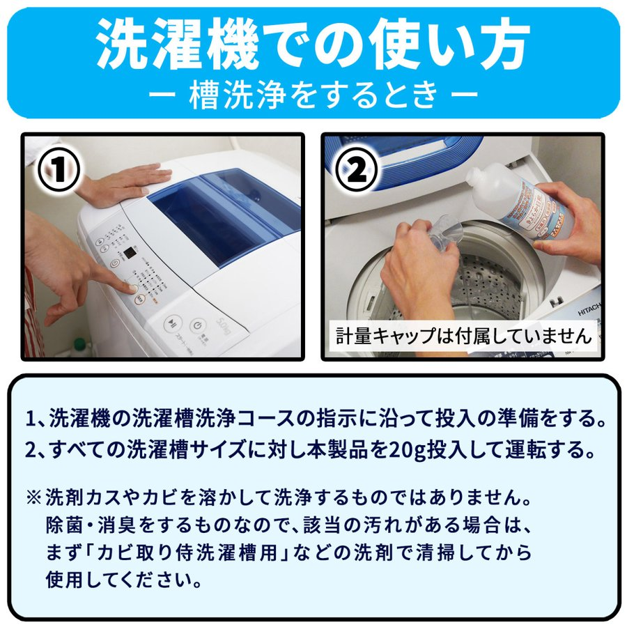 きよらか日和 1000ml お風呂 加湿器 洗濯機の水の除菌 風呂 加湿器 洗濯機 プールの雑菌を除去して水をきれいに 部屋のカビ臭消臭用除菌スプレーに KY-H1000|junsendo|11