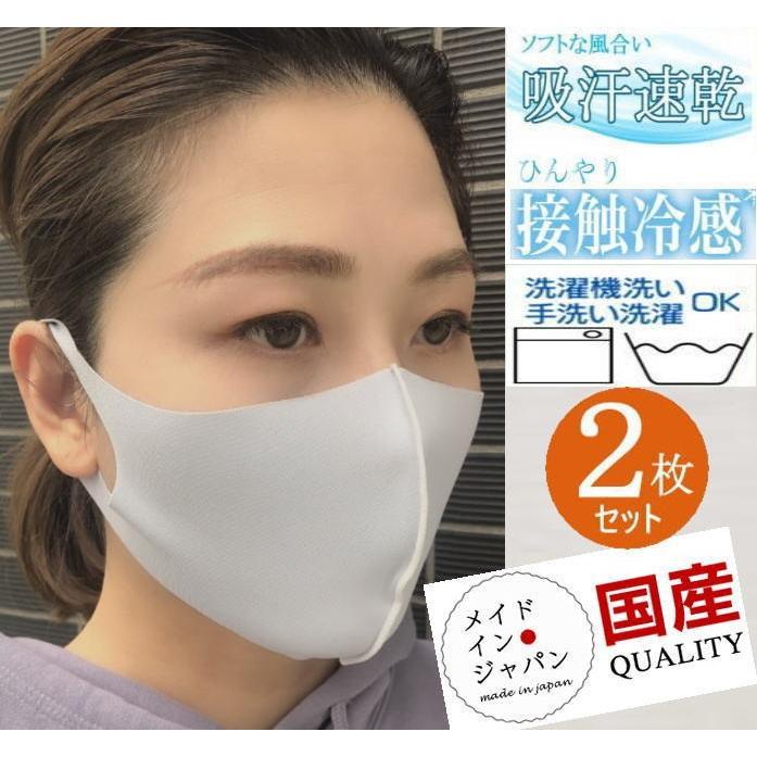 マスク 人気 涼しい