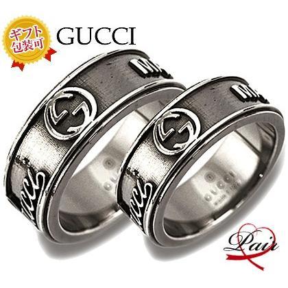 グッチ 310441-J8400/8110 ペアリング/2個セット/BOXラッピング完備 指輪 GUCCI juraice