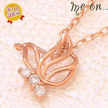 人気ショップ 【me on...】お取り寄せ/63282/羽の模様が繊細なK10ピンクゴールド/バタフライモチーフネックレス/ミーオン sale, FlamingoHip d815905f
