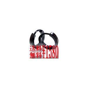 福袋対象商品 ピアス ブラック フープ ステンレス ギフト メンズ レディース 送料無料 プレゼント アクセサリー ju8 年度末 sale juraice 05