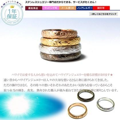 ハワイアンジュエリー リング 指輪 スクロール レディース プルメリア メンズ プレゼント 金属アレルギー対応 サージカル ステンレス|juraice|02