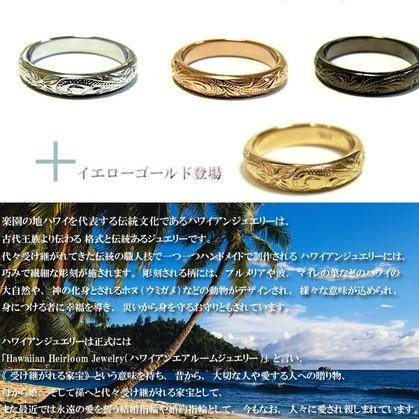ハワイアンジュエリー リング 指輪 スクロール レディース プルメリア メンズ プレゼント 金属アレルギー対応 サージカル ステンレス|juraice|03