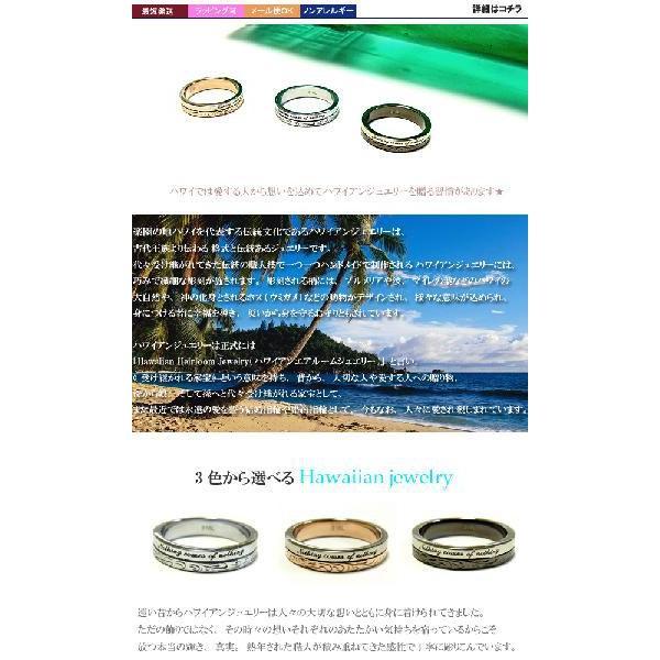 ハワイアンジュエリー リング ステンレス シルバー ブラック ピンクゴールド 指輪 送料無料 刻印可能 sale juraice 02