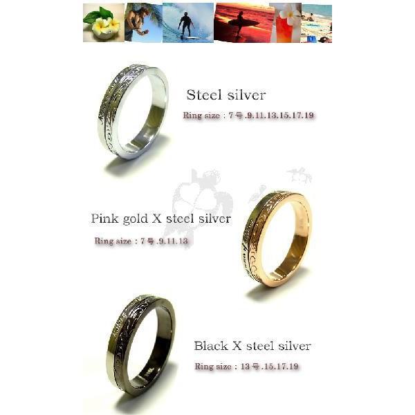 ハワイアンジュエリー リング ステンレス シルバー ブラック ピンクゴールド 指輪 送料無料 刻印可能 sale juraice 04