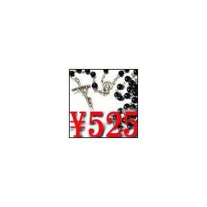 ポッキリ1000円 送料無料 ロザリオネックレス  30000個完売!ブラック/マリア/キリスト 年度末 sale|juraice|05