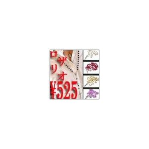 ポッキリ1000円 送料無料 ロザリオネックレス  30000個完売!ブラック/マリア/キリスト 年度末 sale|juraice|06