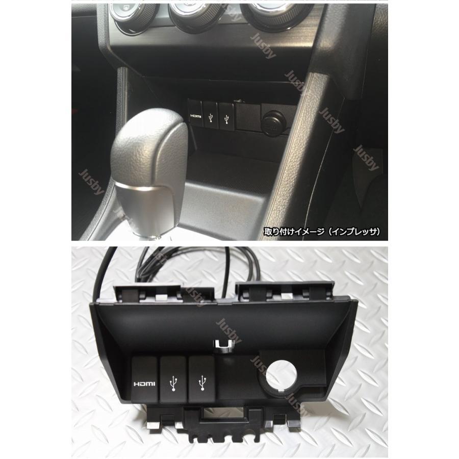 スバル専用 USB/HDMIパネルセット For LEVORG(レヴォーグ)/WRX S4/STI/IMPREZA(インプレッサ) SPORT/G4/XV/XV HYBRID SUBARU|jusby-auto|02
